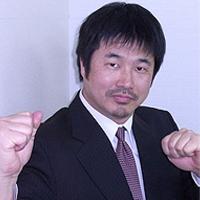 浜野太郎(はまのたろう)
